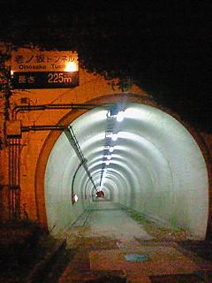 20090829老ノ坂トンネルジョギング!
