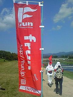 2009京都鴨川おこしやすマラソン