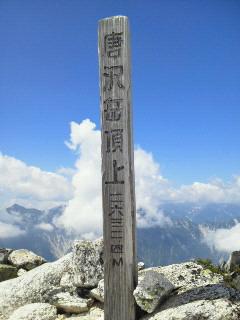 20100820唐沢岳山頂にて!