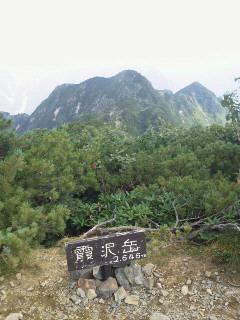 20100822霞沢岳山頂にて!