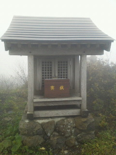 20111016荒島岳!
