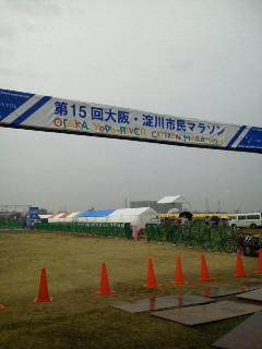 20111106第15<br />  回淀川市民マラソン!