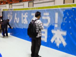 20111119神戸マラソンエキスポ!