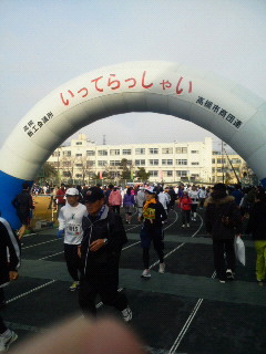 20120122第20<br />  回高槻シティ国際ハーフタラソン!
