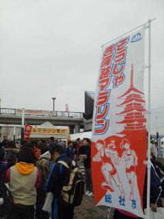 20120226そうじゃ吉備路マラソン!