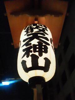 20120716祇園祭宵山!
