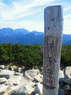 20120826称名の滝展望台に下山