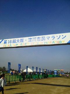20121104淀川市民マラソン