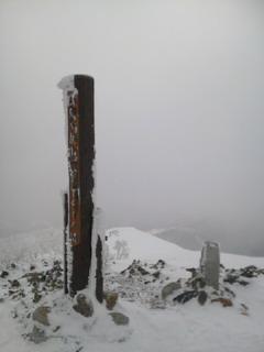 20130223武奈ガ岳