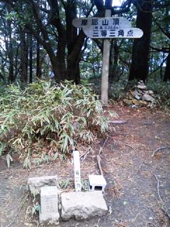 20130407六甲山