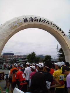 20130609<br /> 第2回飛騨高山ウルトラマラソンは時間オーバー(&gt;_&lt;)
