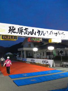 20130609第2回飛騨高山ウルトラマラソンは時間オーバー(>_<)