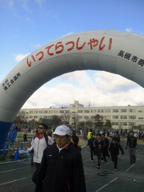 20140119第22<br />  回高槻シティハーフマラソン