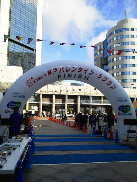 20140209神戸バレンタインラブラン