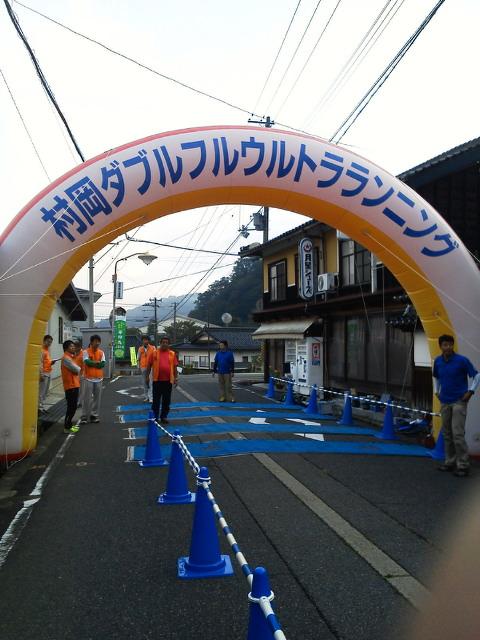 20140928村岡ダブルフルウルトラランニング!