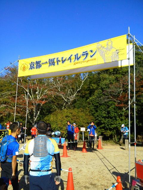 20141018第7回京都一周トレイルラン