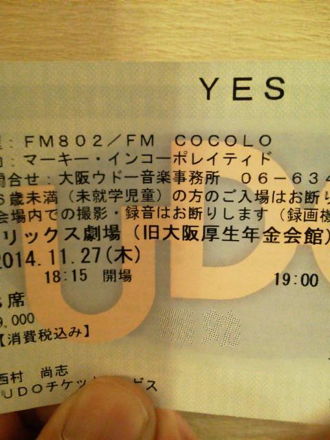 20141127YESのライブ@オリックス劇場