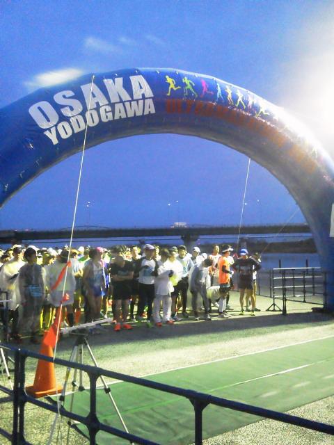 20150329OSAKA淀川100km<br />  マラソン!