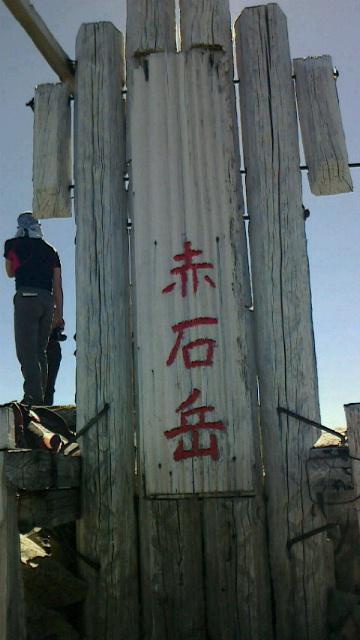 20150801赤石岳