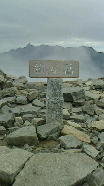 20150906笠ヶ岳